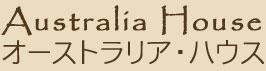 Australia House Logo