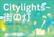 CITYLIGHTS ~ 街の灯