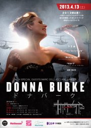 Live in Concert: Donna Burke Shine On!